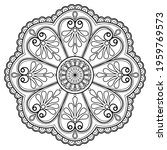 mandala pattern coloring book... | Shutterstock .eps vector #1959769573