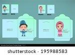 vector muslim brother sister...   Shutterstock .eps vector #195988583