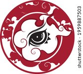 eye tattoo logo nature cloud | Shutterstock .eps vector #1959887503