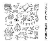 hand drawn vector of doodle... | Shutterstock .eps vector #1959990013