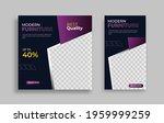furniture editable minimal... | Shutterstock .eps vector #1959999259