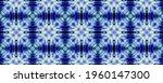 Turquoise Background. Aqua Art...