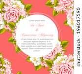 wedding invitation cards with... | Shutterstock .eps vector #196017590