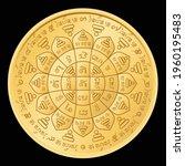 golden medal talisman buddhism...   Shutterstock .eps vector #1960195483