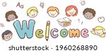 illustration of stickman kids... | Shutterstock .eps vector #1960268890