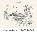 vector macao postcard. chinese...   Shutterstock .eps vector #1960294543