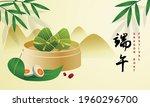 duanwu festival. rice dumpling...   Shutterstock .eps vector #1960296700