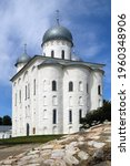 Old White Church Against The...