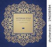 vector frame in victorian style ... | Shutterstock .eps vector #196038584