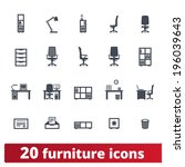 furniture icons  office ... | Shutterstock .eps vector #196039643