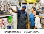 friendly african hardware store ... | Shutterstock . vector #196043093