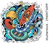 summer sports cartoon doodle...   Shutterstock .eps vector #1960471699