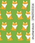 vector pattern with cute dog....   Shutterstock .eps vector #1960533316