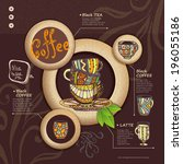 web site design. decorative cup ... | Shutterstock .eps vector #196055186