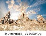 Ayutthaya Kingdom Thailand