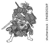 the japanese warrior.  can be... | Shutterstock .eps vector #1960820269