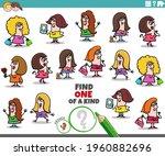 cartoon illustration of find... | Shutterstock .eps vector #1960882696