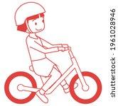 line art and illustrations of...   Shutterstock .eps vector #1961028946