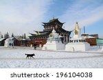 the buddhist ivolga monastery... | Shutterstock . vector #196104038