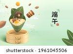 3d rice dumpling displaying on... | Shutterstock .eps vector #1961045506