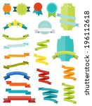 vector illustration of set ... | Shutterstock .eps vector #196112618