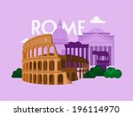 vector city background. rome | Shutterstock .eps vector #196114970