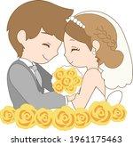 the bride and groom looking...   Shutterstock .eps vector #1961175463
