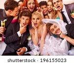 Stock photo bride and groom in photobooth wedding 196155023