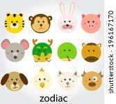 illustrator of zodiac two | Shutterstock .eps vector #196167170