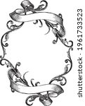 freehand drawing of vintage... | Shutterstock .eps vector #1961733523