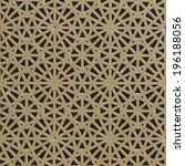 arab decoration | Shutterstock . vector #196188056
