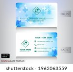 abstract modern blue medical... | Shutterstock .eps vector #1962063559