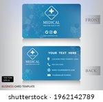 medical abstract modern name... | Shutterstock .eps vector #1962142789