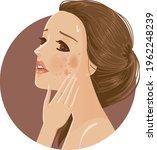 girl blemish face skin. unhappy ... | Shutterstock .eps vector #1962248239