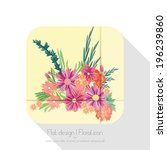 flat floral icon | Shutterstock .eps vector #196239860
