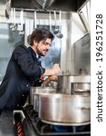 attractive smiling cook or chef ... | Shutterstock . vector #196251728