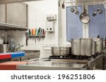 neat interior of a commercial... | Shutterstock . vector #196251806