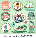 summer holiday calligraphic... | Shutterstock .eps vector #196253978