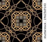 ropes seamless pattern. modern... | Shutterstock .eps vector #1962569143