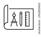 monochrome project plan icon...   Shutterstock .eps vector #1962835603