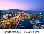 mediterranean nightlife | Shutterstock . vector #196285196