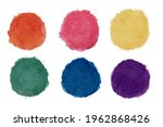 set of colorful watercolor... | Shutterstock .eps vector #1962868426