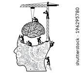 Brain Under Construction...