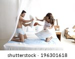 the image of couple | Shutterstock . vector #196301618