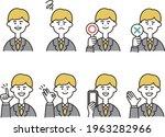 pose variation of business man...   Shutterstock .eps vector #1963282966