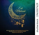 eid mubarak islamic greeting... | Shutterstock .eps vector #1963307629
