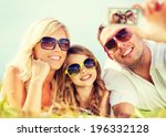 summer holidays  children and... | Shutterstock . vector #196332128