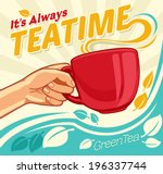 tea time poster | Shutterstock .eps vector #196337744
