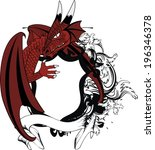 dragon crest coat of arms... | Shutterstock .eps vector #196346378