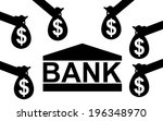vector   illustration. the bank ...